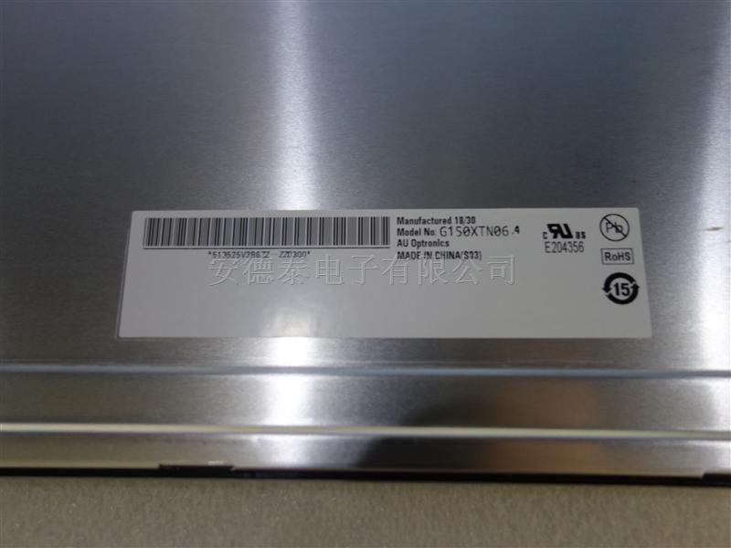 G150XTN06.4