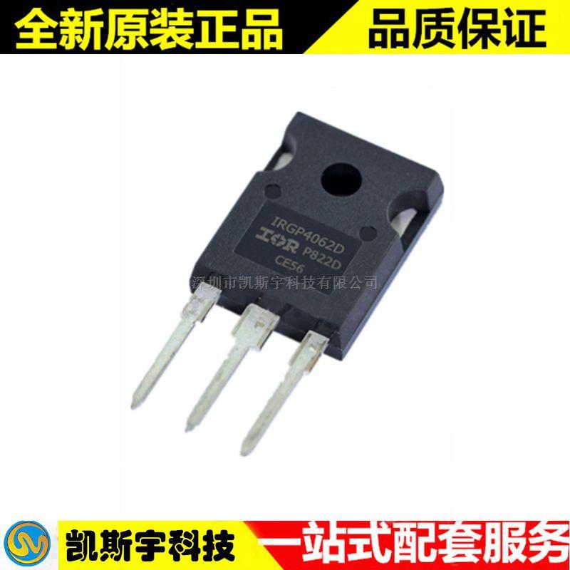 IRGP4062DPBF