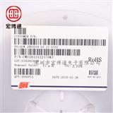 0805 47UH 10% FH/风华 贴片电感器