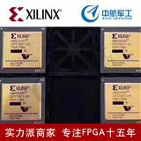 通讯IC特价XC3S700A-4FFG484I