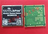 Sierra Wireless无线通讯模块WISMO228