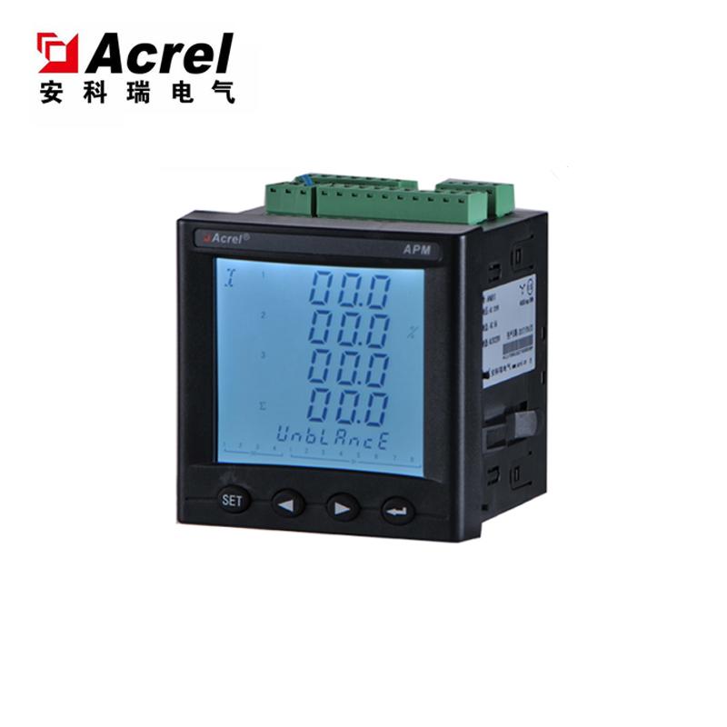 厂家直销2-31次谐波质量分析管理仪表