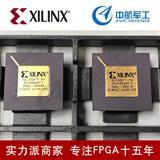 专业fpga可编程XC3S5000-5FG676I热卖