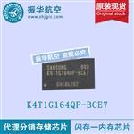 三星micro存储卡 K4T1G164QF-BCE7 原装进口