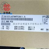 AM16YXJ470MFFC8X11.5 红宝石 插件电容器