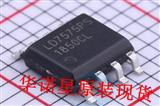 �_�P�源芯片  LD7575PS 原�b�F�40000PCS