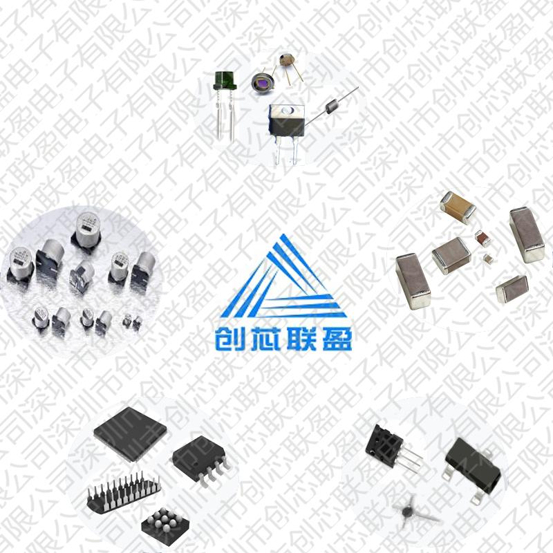 MP020-5GS原装_MP020-5GS采购_MP020-5GS报价_MP020-5GS厂家