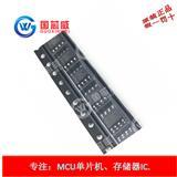 存储器AT24C16N-10SU-2.7