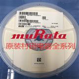 GRM155R61E225KE11D 村田原装正品 MuRata贴片陶瓷电容