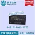 三星内存ddr  K4T1G164QF-BCE7 保证原装正品