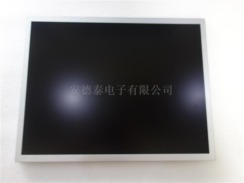 G150XVN01.0