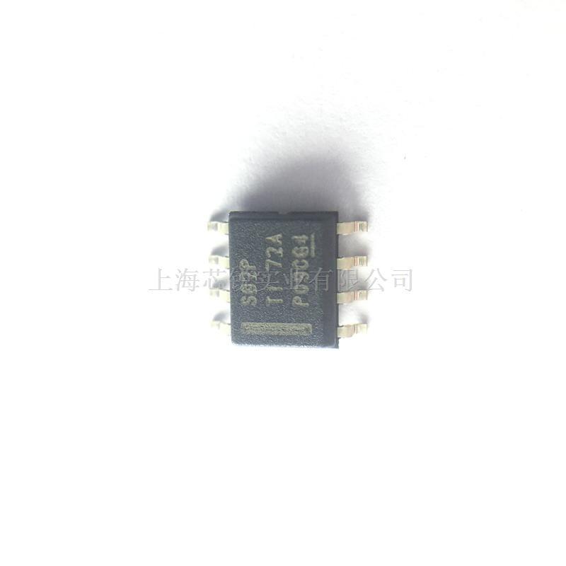 LMR16020PDDAR