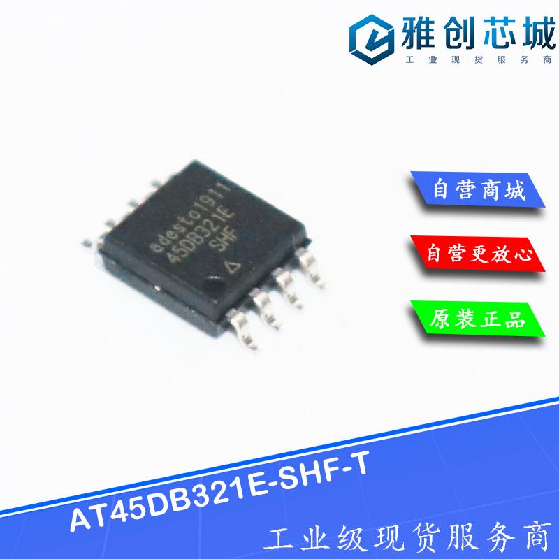 AT45DB321E-SHF-T