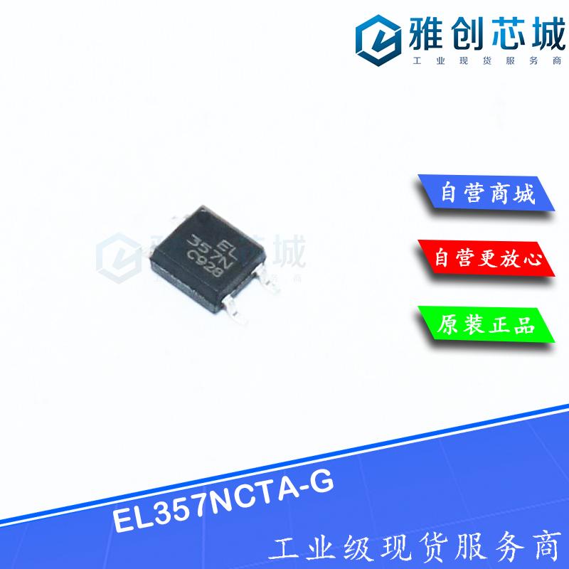 EL357NCTA-G