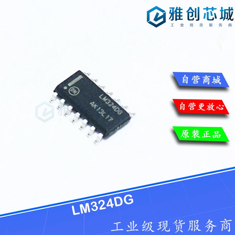 LM324DG