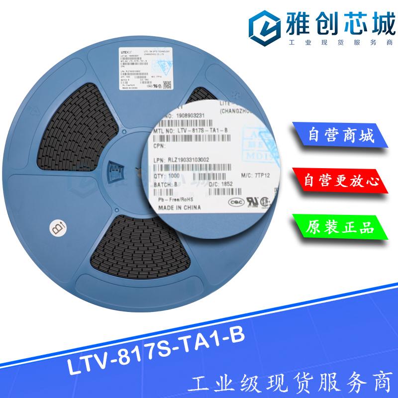 LTV-817S-TA1-B