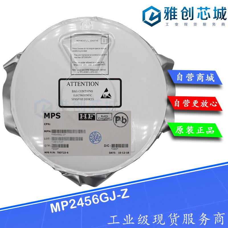 MP2456GJ-Z