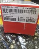 PT10MV10-103A2020-S 西班牙10K 电位器
