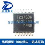 开关电源芯片 TPS23753APWR TI TSSOP-14