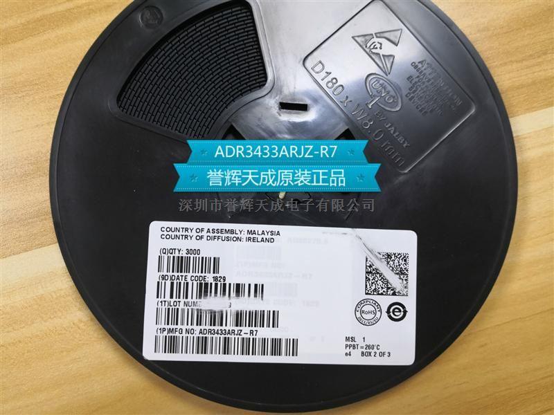 ADR3433ARJZ-R7