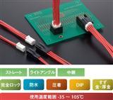 HRS连接器广濑ZG05L2-12S-1.8HU/R价格好