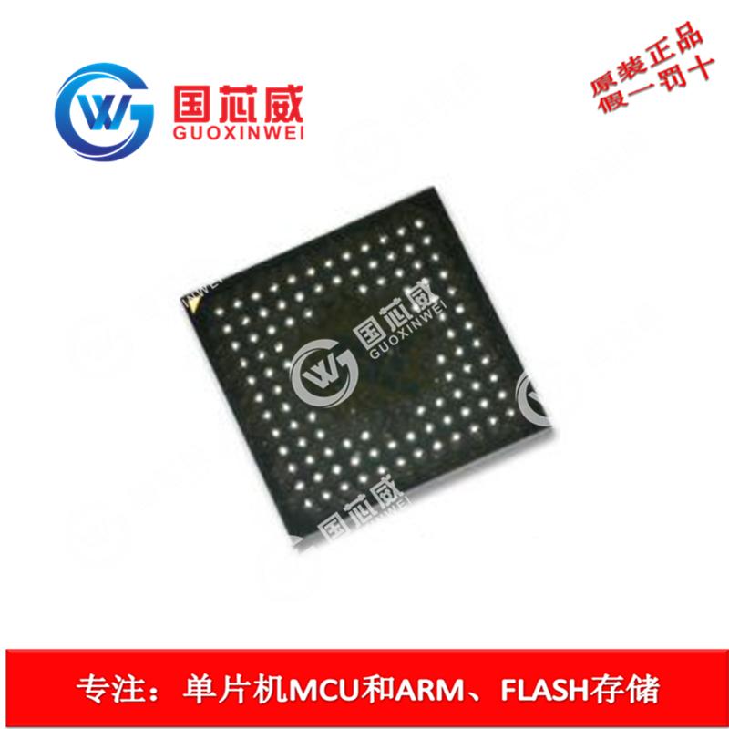 供应 可编程逻辑XC7K325T-2FFG900I