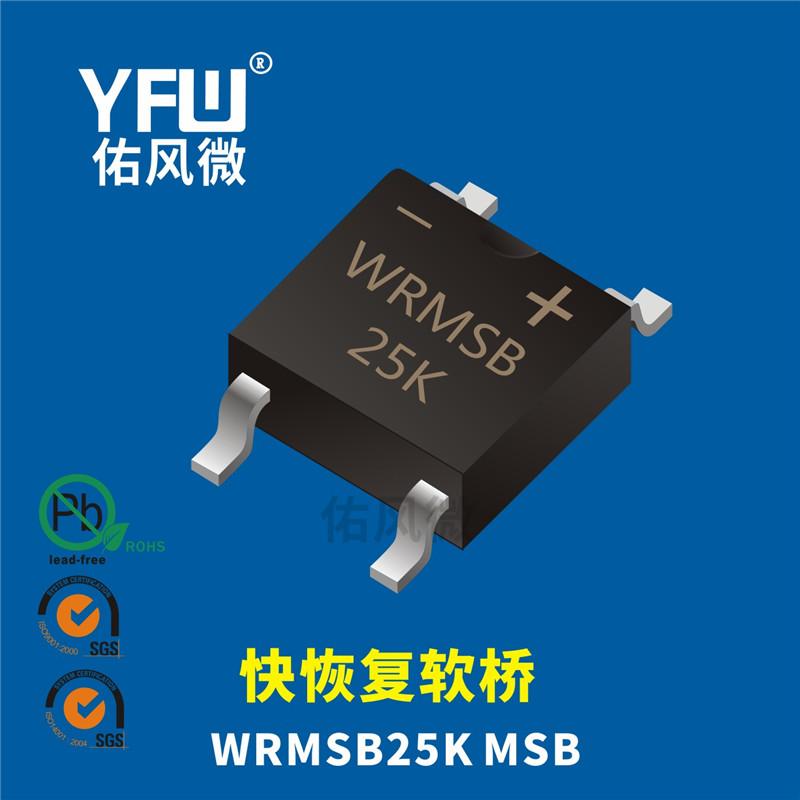 WRMSB25K