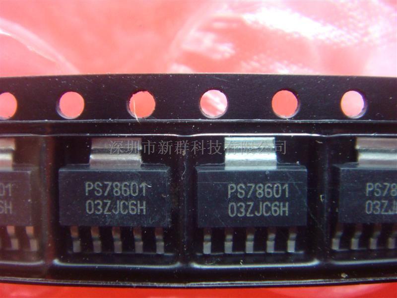 TPS78601DCQR