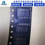 代理直销  时钟计时IC RX-8025TUB