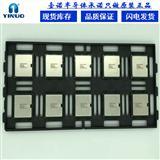 CPU - 中央处理器  现货NU80579ED009C