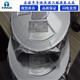 BL15721收发器RS-485接口IC 代理直销
