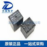 继电器 SRD-S-105D SANYOU(三友) DIP-5