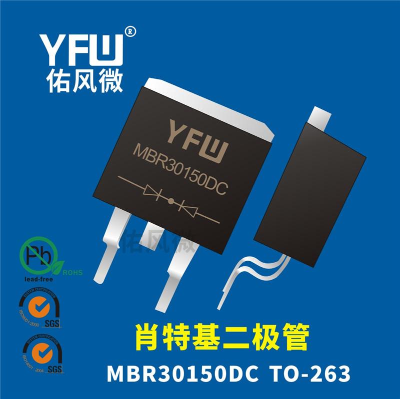 MBR30150DC