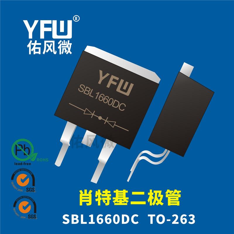 SBL1660DC