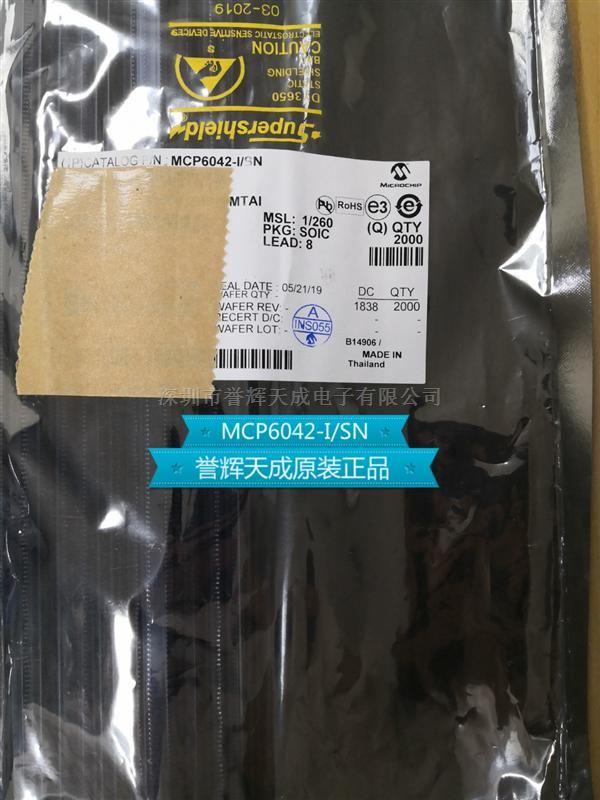 MCP6042-I/SN