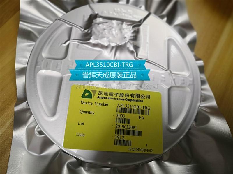 APL3510CBI-TRG