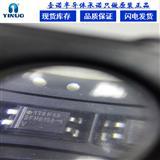 晶体管输出光电耦合器  SFH6156-4T  VISHAY