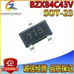 BZX84C43V SOT-23 贴片稳压二极管43V