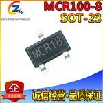 MCR100-8 SOT-23 单向可控硅整流器