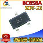 BC858A SOT-23 t贴片三极管