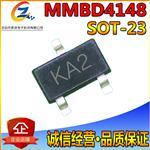 MMBD4148 SOT-23 贴片开关二极管