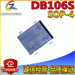 DB106S贴片整流桥SOP-4 1A/800V