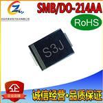 S3J/1N5406 SMB/DO-214AA 贴片整流二极管