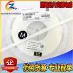 Sunlord/顺络SDCL1005C4N7STDF 贴片电感