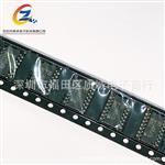 TLP291-4 TLP291-4GB SOP-16 光电耦合器
