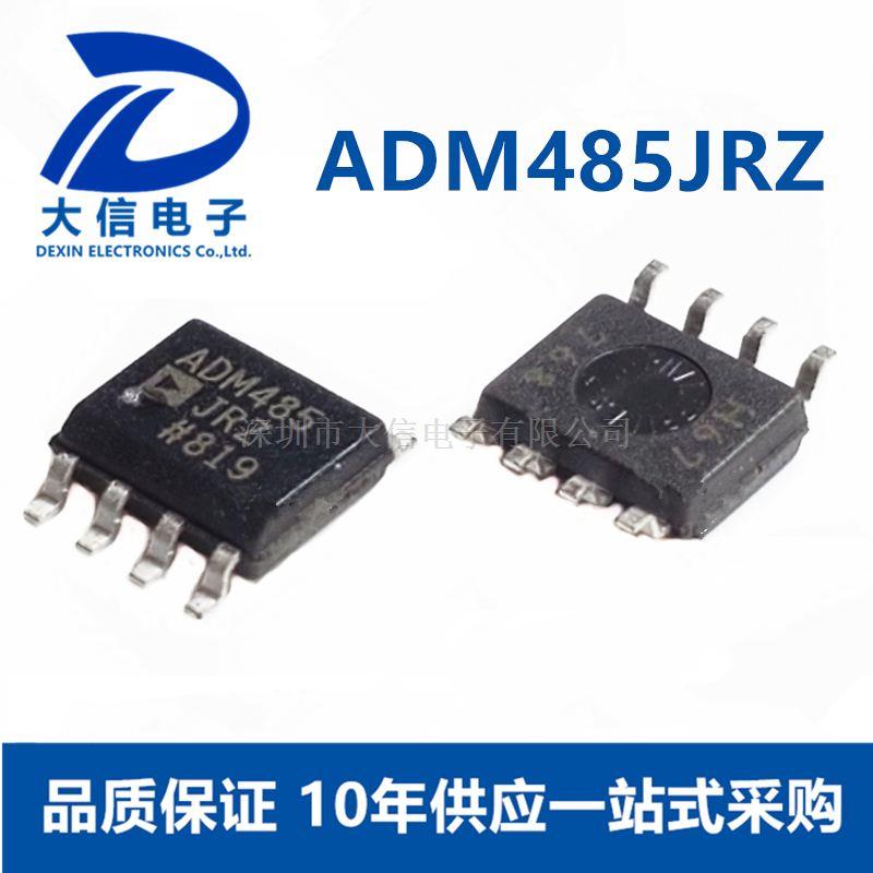 ADM485JRZ