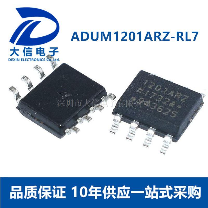 ADUM1201ARZ-RL7