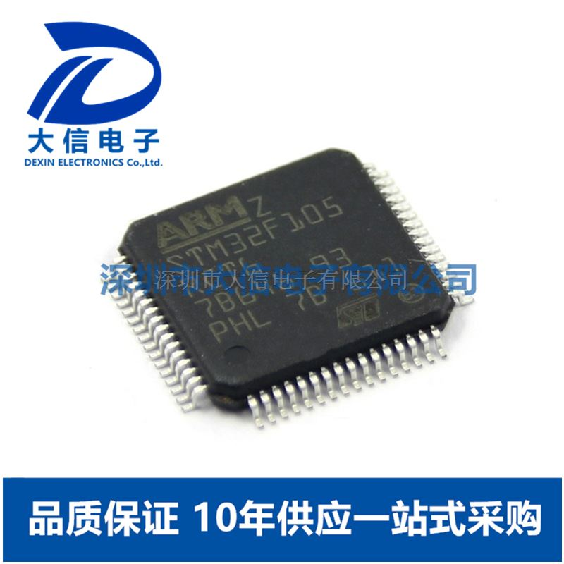 STM32F105RCT6