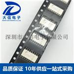 TLP281-4GB