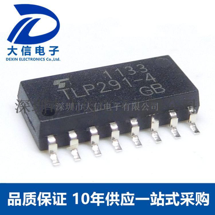 TLP291-4GB